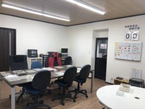 事務所を増築しました